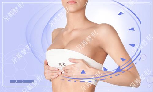 产后丰胸的最 佳方法是什么?产后乳房变形怎么办?
