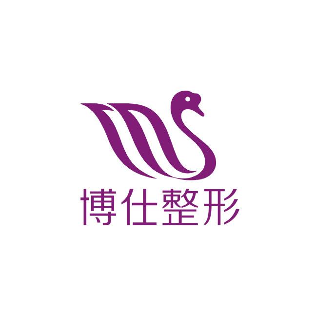 广州博仕整形美容医院