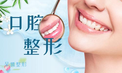 龅牙矫正多少岁合适?龅牙矫正有年龄限制吗?