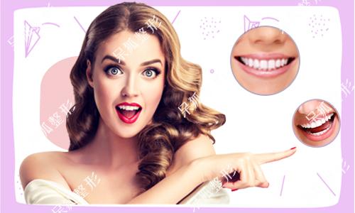 嘟嘟唇整容手术怎么样?唇部整形有哪些风险?