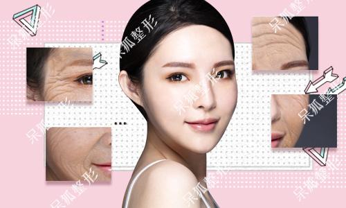眉全部切眉术的效果好吗?什么是切眉术?