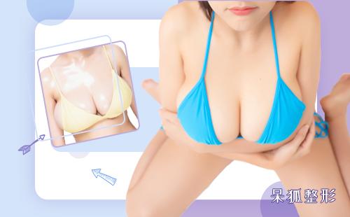 乳房下垂怎么办?乳房下垂很明显怎么救?