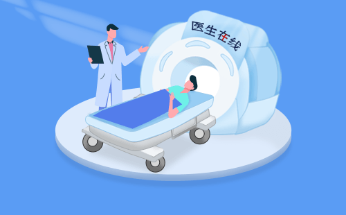 杭州全景医学影像petct检查前不能吃药吗?