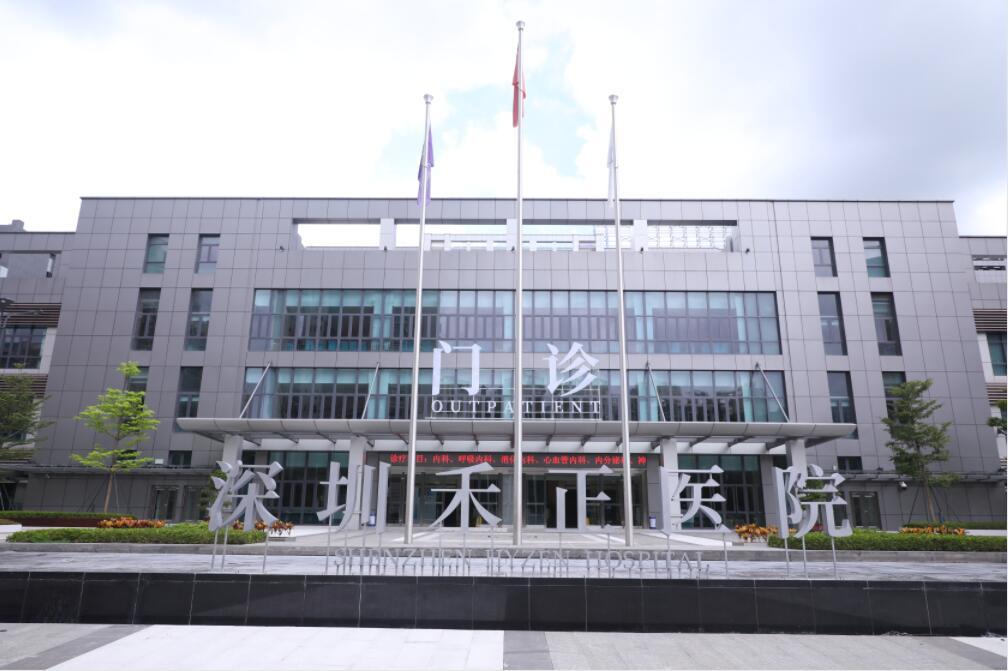 深圳龙珠医院PET-CT中心