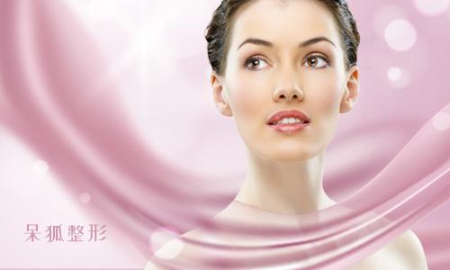 瘦脸肉毒素有副作用么?如何避免瘦脸肉毒素的副作用?