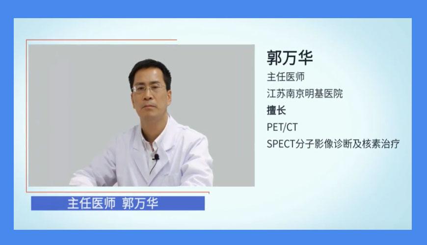 PETCT检查能确诊软组织肉瘤吗?