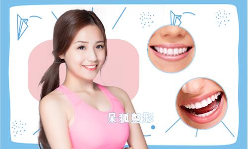 种植牙怎么做?北京哪家医院有的种植牙技术医生?