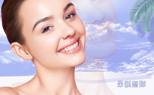 下颌角切除手术多少钱?面部轮廓肥大怎么办?