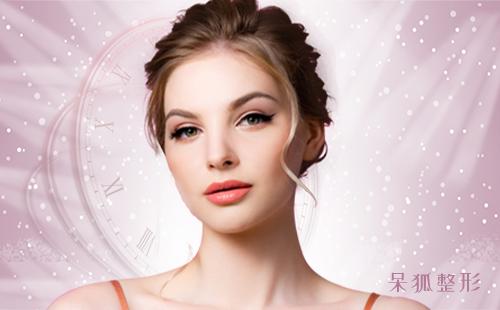 鼻头缩小手术安全吗?鼻头缩小手术的优势有哪些?