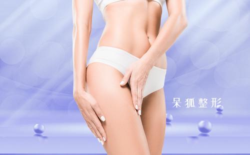 腰腹部吸脂多久见效果?腰腹部吸脂后可以瘦多少呢?