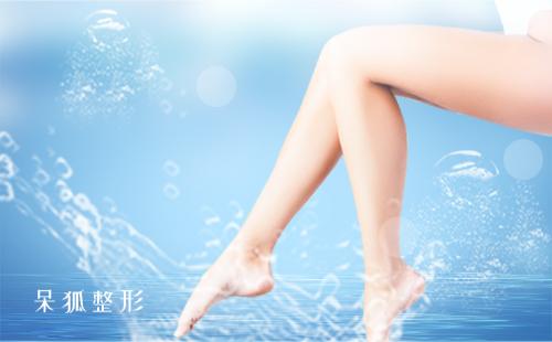 大腿抽脂大概多少钱?大腿抽脂多久可以消肿?