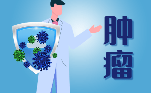 放疗有哪些全身副作用?如何减轻放疗副作用?