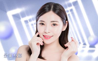 广州曙光整形价目表 2020广州曙光整形价格