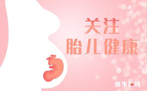 郑恺晒苗苗孕肚照为老婆庆生 孕妇不能吃哪些食物