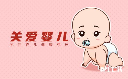 新加坡新生男婴自带新冠抗体 孕妇会传染新冠给婴儿吗?