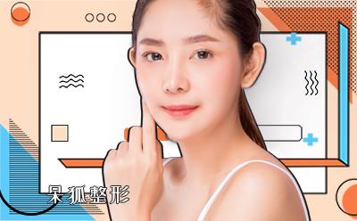 上海抽脂价目表 抽脂价格一般多少钱?