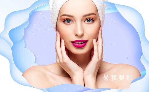 北京畸形鼻部整形要多少钱?北京鼻部畸形整容价格多少?
