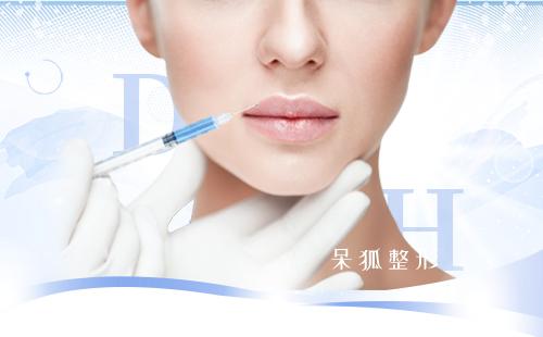 北京鼻尖塑形多少钱?北京鼻尖塑形术要多少钱?