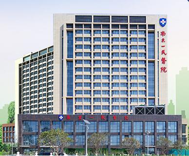 南京一民医院PET-CT中心
