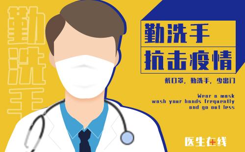 广东男子口腔溃烂,竟被查出癌症! 口腔溃烂是怎么引起的