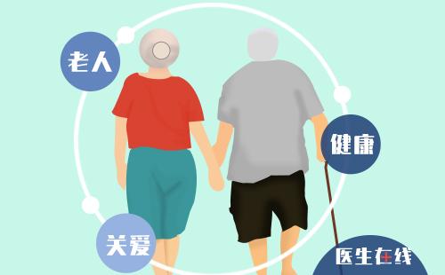 """老年人还能有""""夫妻生活""""吗? 老人性生活要注意哪些"""