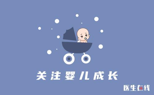 唐艺昕月子食谱曝光 月子餐哪些不能吃