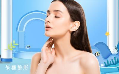 上海激光祛痘一般多少钱?上海激光祛痘有效果吗?