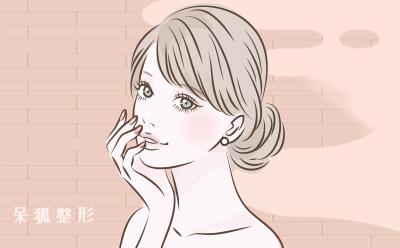 上海内双眼皮多少钱?内双怎么变外双?