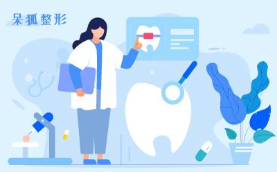 矫正牙齿费用多少?矫正牙齿费用受哪些因素影响?