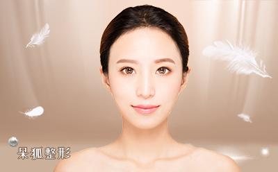 美容面部吸脂多少钱?美容脸部吸脂多久看到效果?