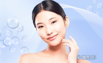 脸部吸脂价格是多少?脸部吸脂一般多久可以恢复?