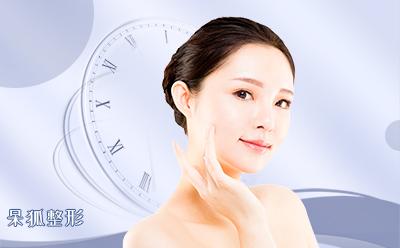 脸部吸脂价格是多少?脸部吸脂术有危险吗?