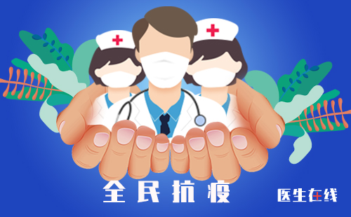 咳嗽、发烧扛一扛?国 家卫生健康委告诉你正确做法