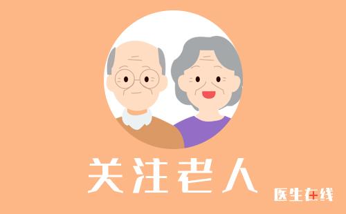 心疼!老年夫妻因脑卒中双双入院