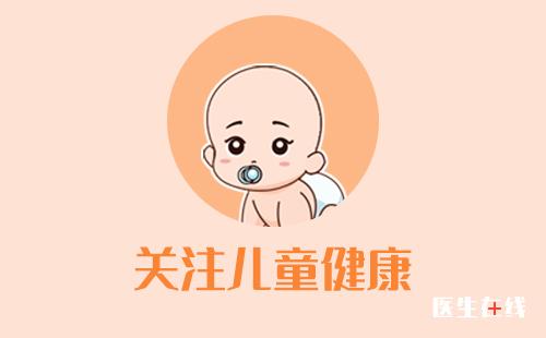宝宝皮肤瘙痒,每天一洗两护