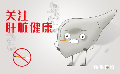 """喝牛奶能预防""""肝癌""""?哪些食物能预防肝癌?"""