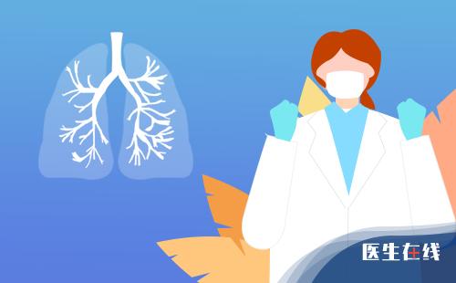 发现肺结节该怎么办?发生哪些变化时考虑为癌变?