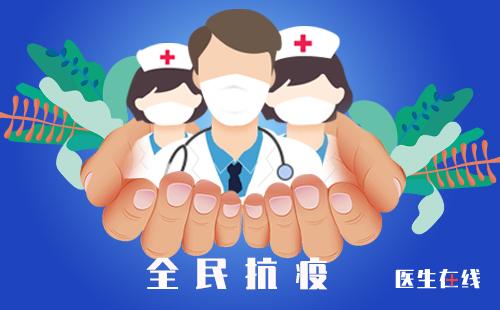 中国新冠疫苗给全球带来希望