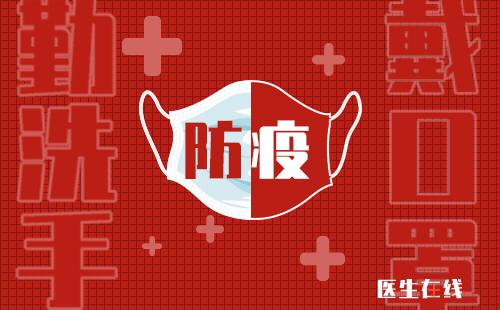 国 家卫生健康委已发布青年学生防艾健康知识要点