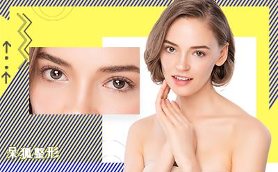 单眼皮和内双的区别是什么?单眼皮和内双做双眼皮该怎么做?