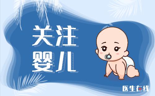 """妈妈带3个月男宝紧急求医:有个""""蛋蛋""""不见了"""