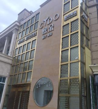 北京绿地熙朵医疗美容门诊部