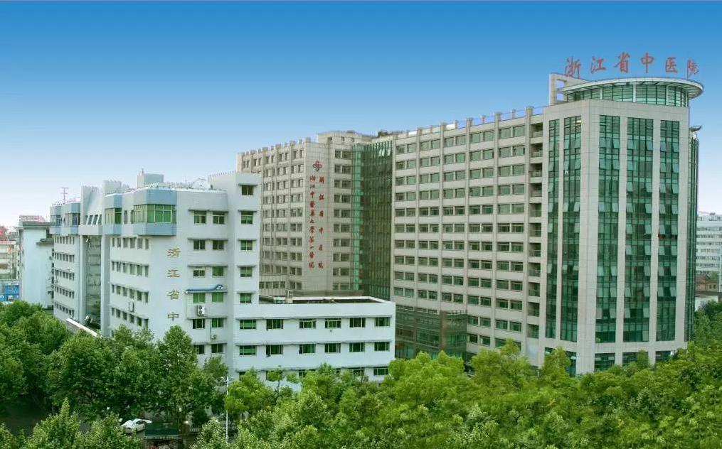 浙江省中医药大学附属第三医院医疗美容科