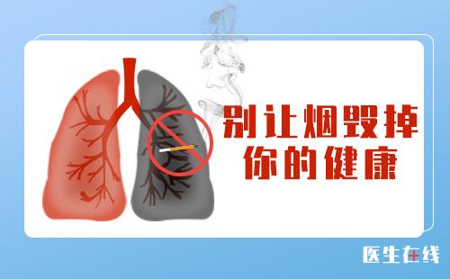 雾霾会导致肺癌吗?雾霾和肺癌有关系吗?