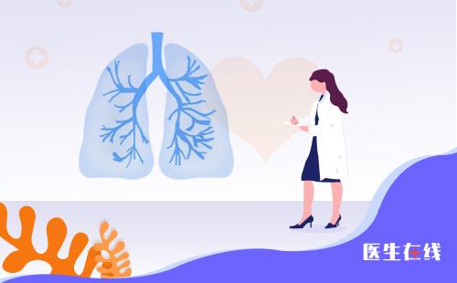 肺癌治疗后易复发?这样做可以降低复发转移风险