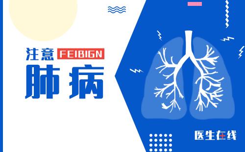 PET-CT检查对鉴别肺癌良恶性有什么作用?