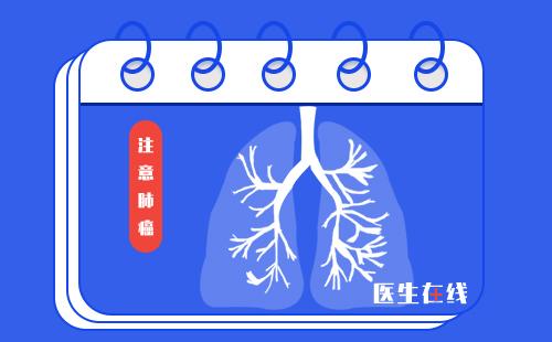 哪些生活习惯有利于预防肺癌?预防肺癌该怎么吃?