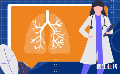 petct是不是检查肺癌的好选择?petct和其他检查有什么不同?