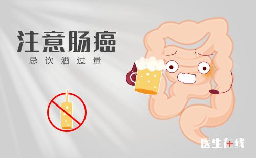 经常腹泻,肠胃不好会得肠癌吗?该如何预防肠癌的发生呢?