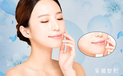 玻尿酸填充下巴多久能化妆?玻尿酸填充下巴感觉看起来不自然?